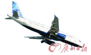 美国捷蓝航空公司客机。(资料图片)