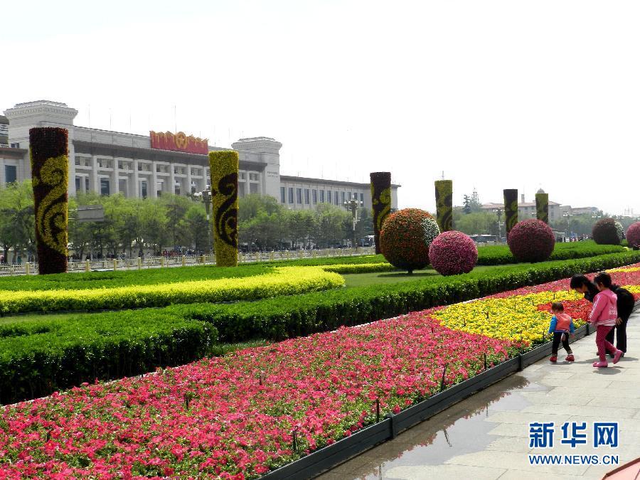 学校欧式对称广场图片