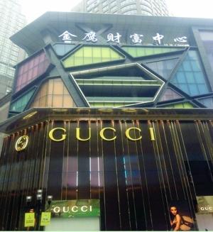gucci西南旗舰店 今日亮相金鹰财富中心
