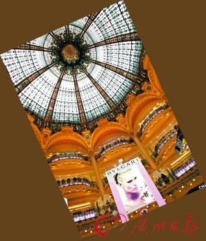 巴黎老佛爷百货。