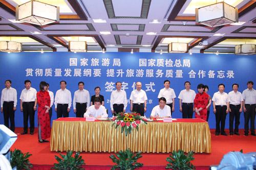 国家旅游局副局长杜江和国家质检总局副局长刘平均代表双方签署了《合作备忘录》  刘亚湖/摄