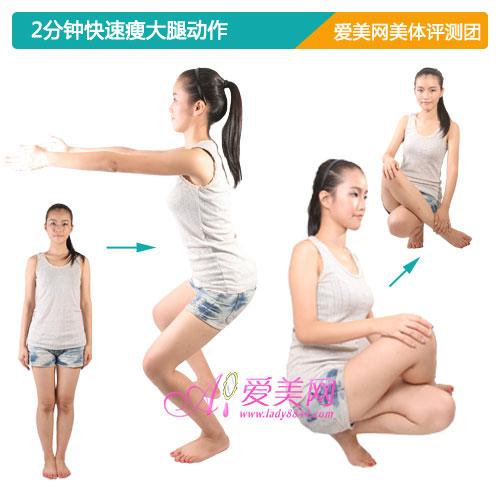 拉伸膝盖方法图解