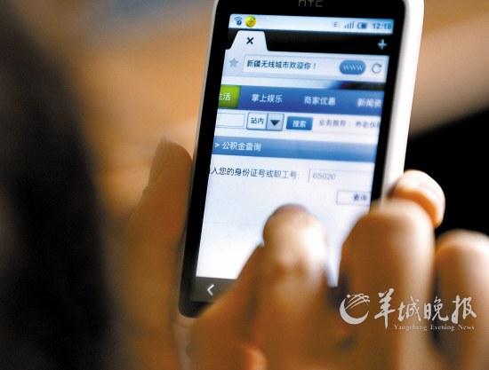 不少手机都有WiFi功能,可通过无线网络获得信息和服务
