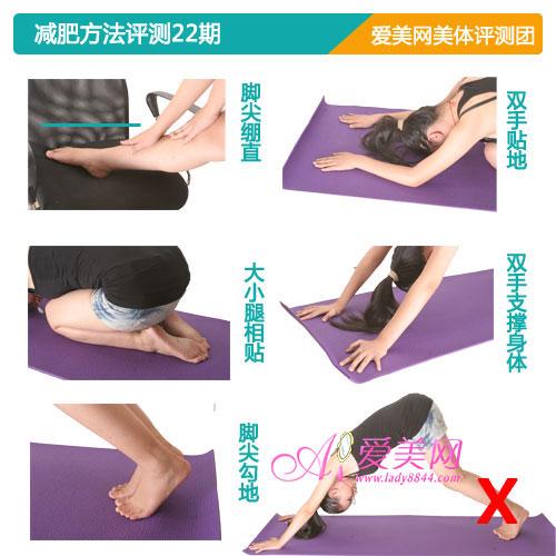 2分钟瘦小腿动作 拉伸肌肉 立减腿围1cm