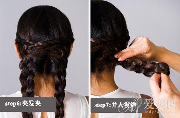 step6:右侧辫子重复同样的步骤,交叉形成一个蝴蝶结造型.