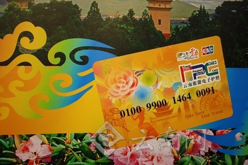 """《云南旅游电子护照》运用先进的电子化支付手段,为游客提供""""一站式""""服务"""