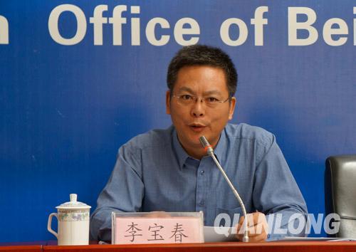 世界旅游城市联合会李宝春主任介绍相关情况。