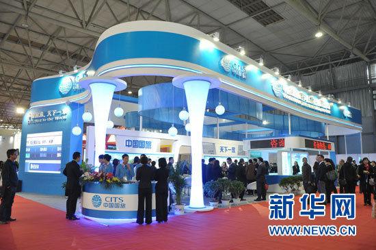 2013中国国际旅游交易会中国国旅展台