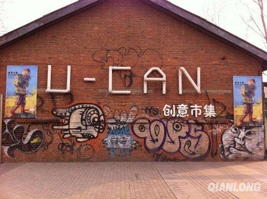 北京798艺术中心怎么去