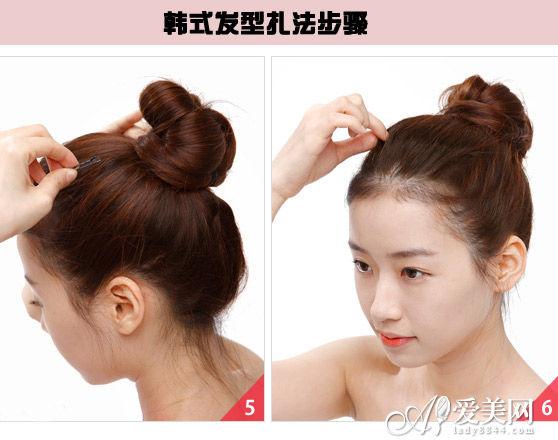 这两款韩式发型扎法步骤是不是很简单呢?