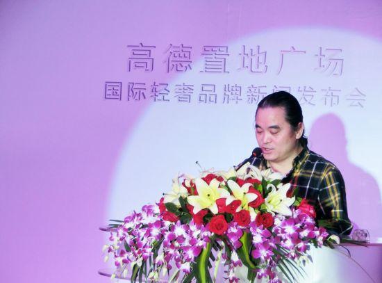 广州服装设计师协会主席李基海博士在发布会上讲话