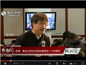 王博:做北大系主任四年感受汤一介的情怀