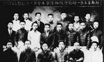 图集:回顾毛泽东一生