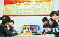 回眸湖南2013:党的建设篇