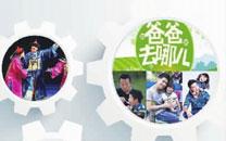 回眸湖南2013:文化发展综述