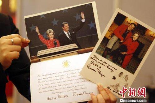 里根总统夫妇签署的连任感谢卡在北京拍卖
