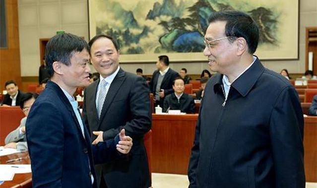"""为何三任总理都给了马云""""好评"""""""