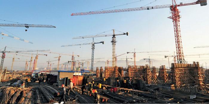 城市 产业 结构的 转型
