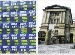 官员:日本央行将推迟出售从金融机构购买的股票
