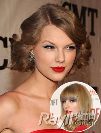 【发型屋】明星百变风格 转型就靠好发型