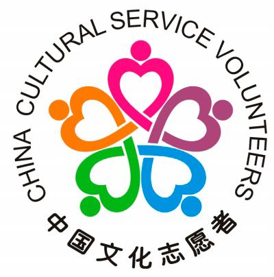 """""""中国文化志愿者""""标识公布 """"文""""字如花绽放图片"""