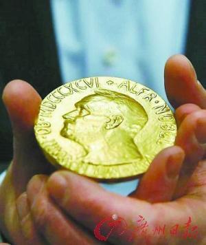 一枚诺贝尔和平奖奖章116万美元拍出(图)