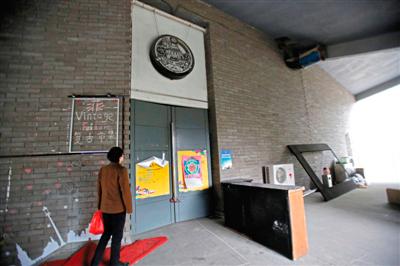 昨日,记者看到木马剧场大门紧锁。门上还贴着去年12月演出的话剧《从前有座庙》的海报。高玮摄