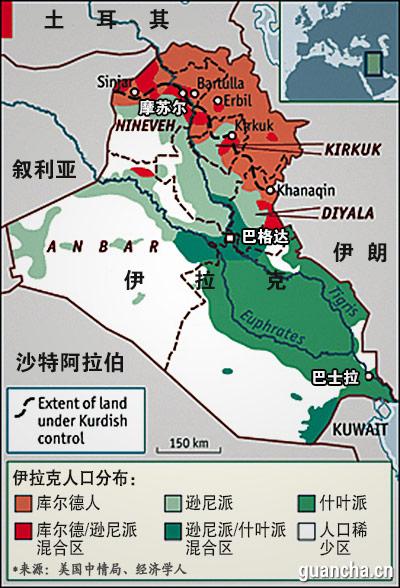 """叙利亚反对派""""出国"""" 攻占伊拉克第二大城市"""