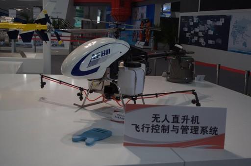 遥控飞机内部结构