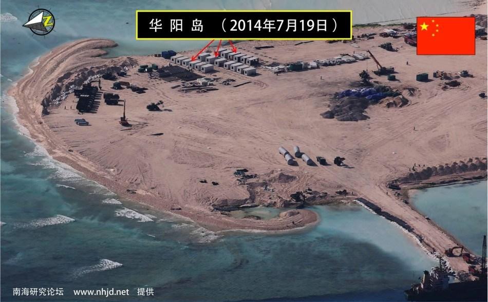 菲热炒中国南海填海造陆 诬中国侵蚀菲律宾疆