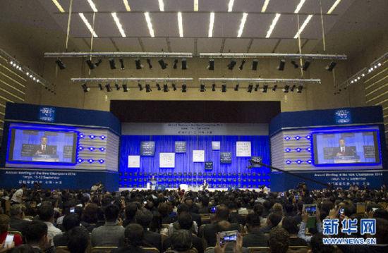 图为开幕式现场。(图片来源:新华社记者王晔摄)
