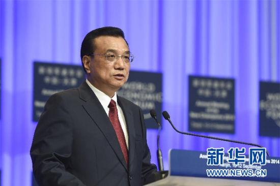 图为李克强总理进行开幕致辞。(图片来源:新华社记者李学仁摄)