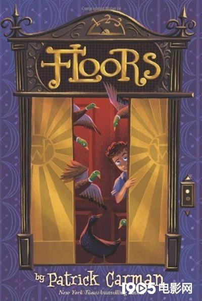 畅销书《奇幻楼层》将被搬上银幕 迪斯尼已获改编权