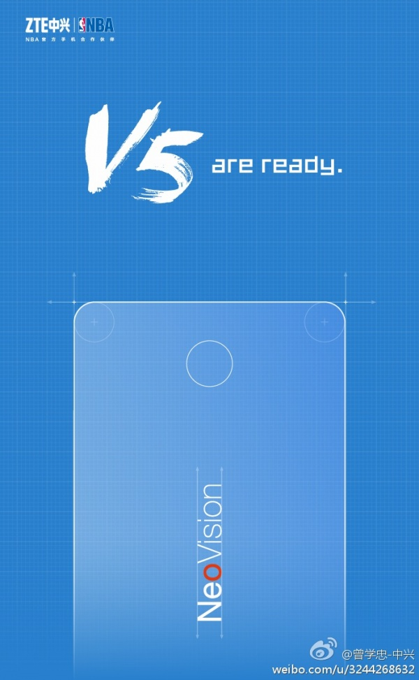 双4G更大更时尚中兴确认推V5新旗舰机
