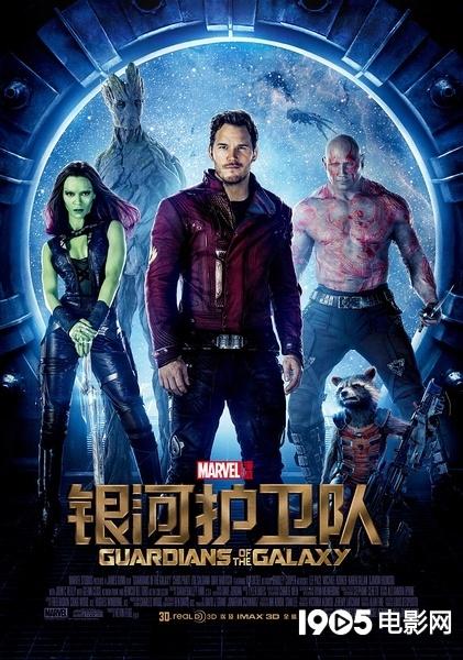《银河护卫队》首周近两亿 档期受限或难卖高票房