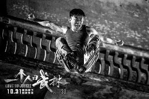 《一个人武林》王宝强反派获赞:眼神嘴角都有邪恶感