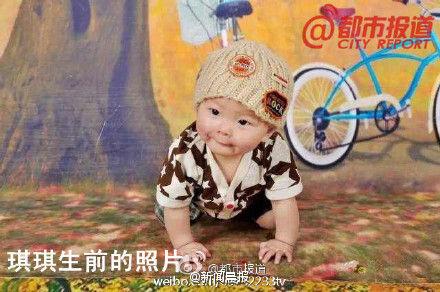 """河南:2岁男孩哭闹""""影响母亲与情夫偷情""""被打死(图) - 帥客 - 帥客的博客"""