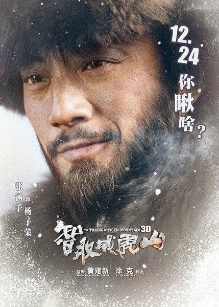 2014中国电影总票房升至296亿 同比增长超过36%