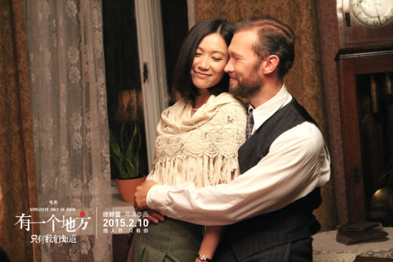 王朔与徐静蕾仍为好友  日后要把遗产都给女方