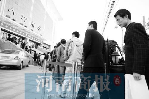 河南发毕业生就业报告 专科就业率高于研究生