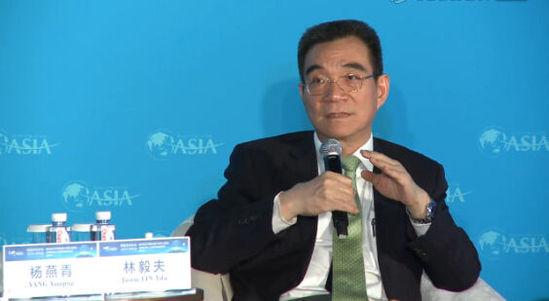 林毅夫:中国经济增长的奇迹因我们有比较优势