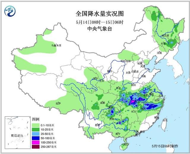 中央气象台发布暴雨蓝色预警苏皖赣湘暴雨如注