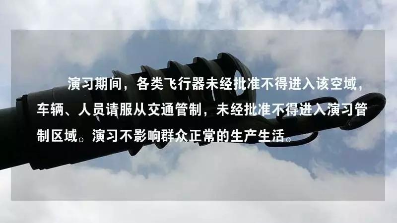解放军将在中缅边境演习 集结现场图曝光(图)