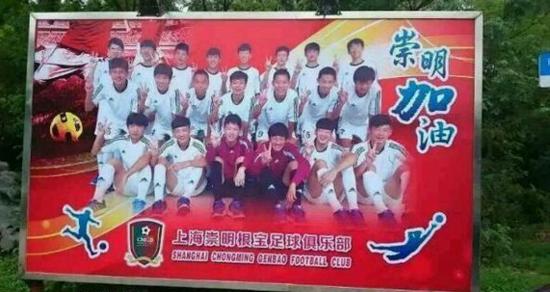 曝上海崇明根宝俱乐部将成立教父徐根宝再出山