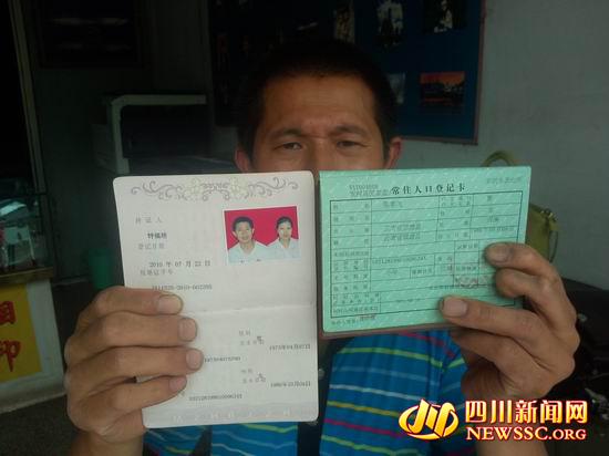http://www.hljold.org.cn/shehuiwanxiang/74798.html
