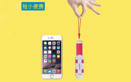摩米士喜乐手机自拍杆首发仅售128元