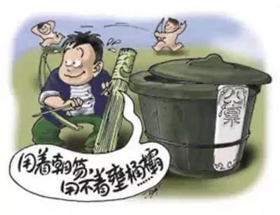 """通行之语 中国方言有点炸 难倒FBI的""""恶魔之语"""""""