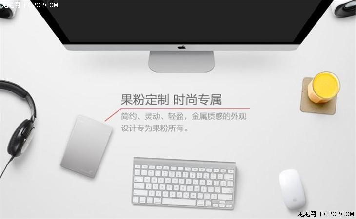 机械键盘白菜价 学生必备笔记本外设推荐