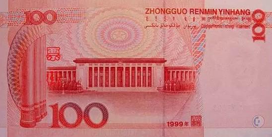 """""""土豪金""""大鈔有錯字?印鈔總公司回應:字沒錯!"""