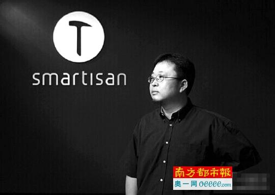 2015科技圈:马云最土豪 李彦宏最任性 周鸿祎最